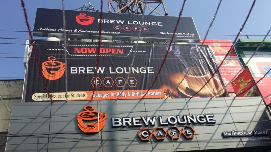 Brew Lounge Patiala